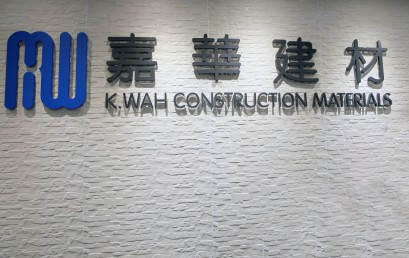 K. Wah chose iDCmini to support their branch